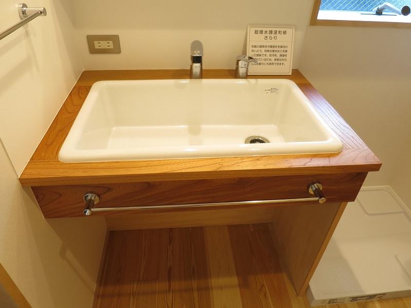 ケヤキの洗面台