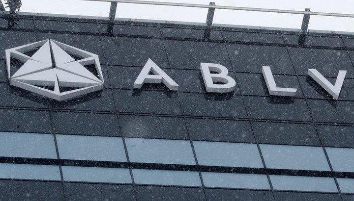 Ingress: ラトビアのABLV銀行のログがIngressそっくり