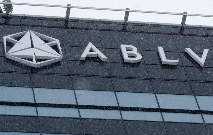 ECB、ラトビア・ABLV銀行の全支払い停止 資金洗浄疑惑で