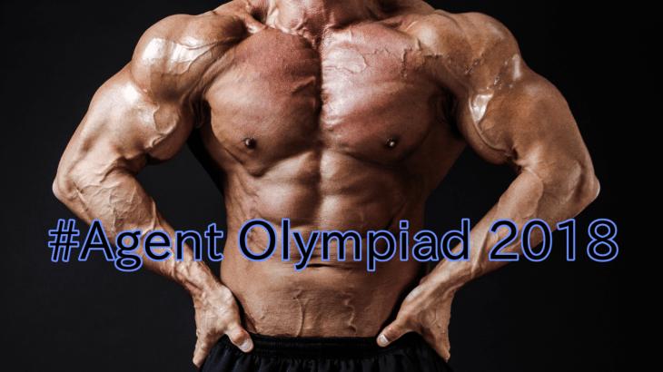 Ingress: AgentOlympiad2018の事前特番