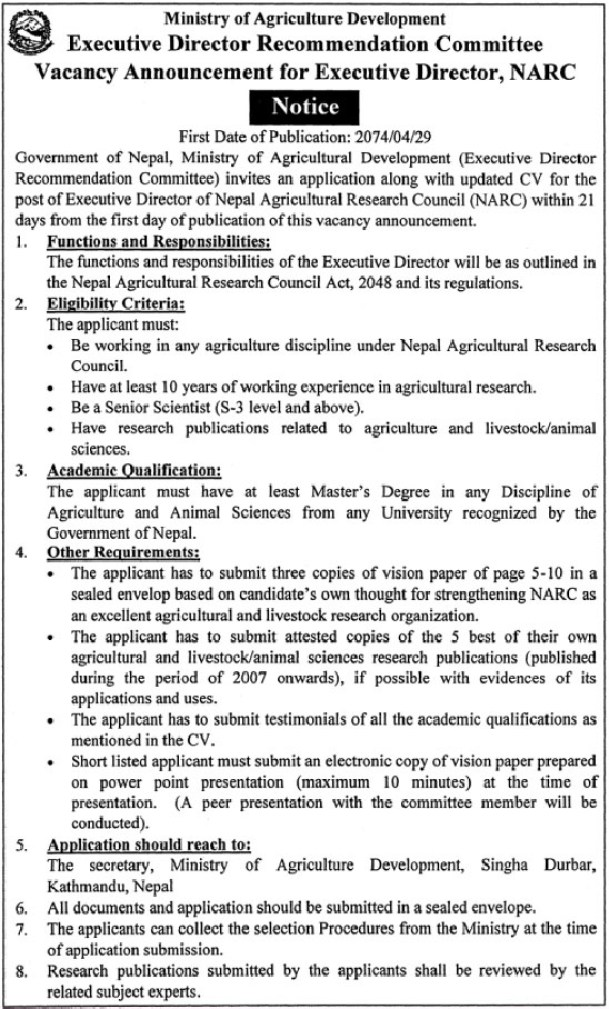 Vacancy Announcement in NARC