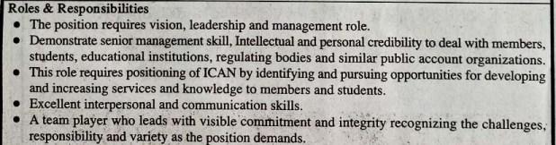 ICAN Vacancy