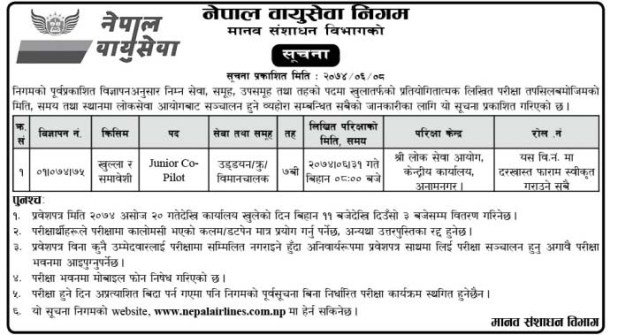 Nepal Airlines Corporation Exam of Junior Co-Pilot