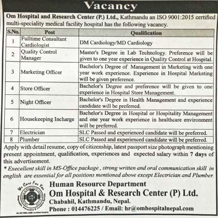 Om Hospital Vacancy