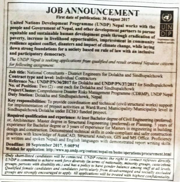 UNDP vacancy
