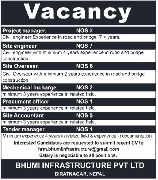 Bhumi Infrastructure Vacancy