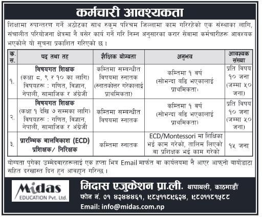 Midas Education Vacancy 2018