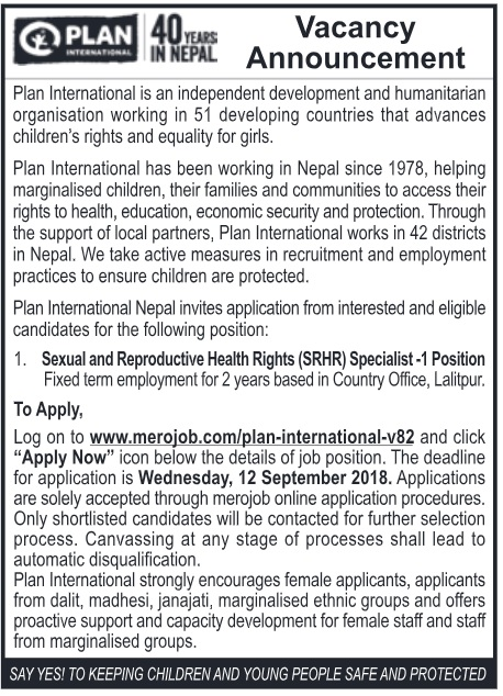 Plan International Vacancy 2018
