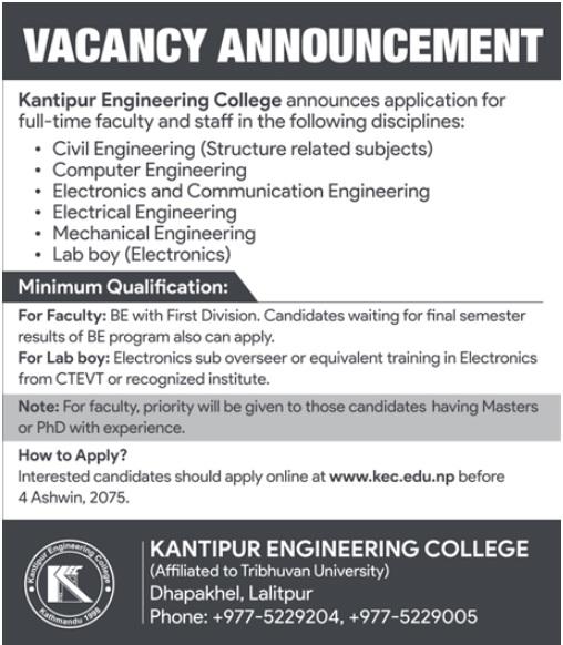 Kantipur Engineering College vacancy