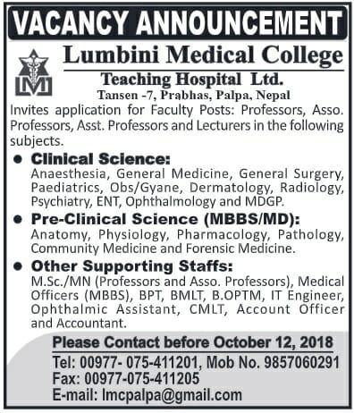 Lumbini Medical College Vacancy 2018