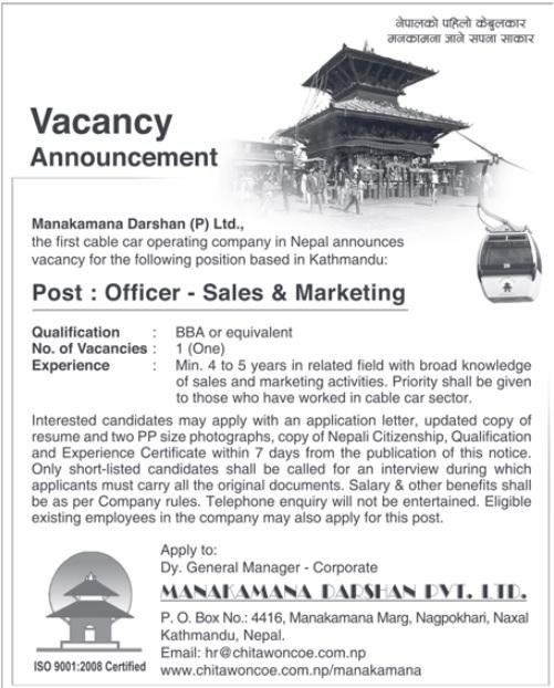Manakamana Darshan Vacancy 2075