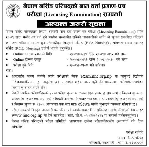 Nepal Nursing Council License Exam Notice 2018