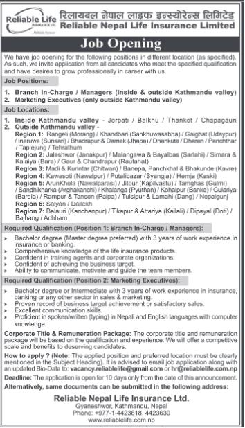 Reliance Nepal Life Insurance Vacancy 2075
