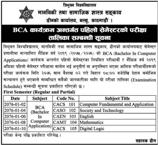 BCA Exam DAte 2076