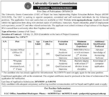 UGC vacancy 2019