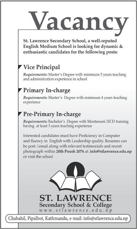 St Lawrence College Vacancy