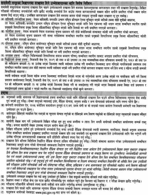 Nayab Subba Qualification