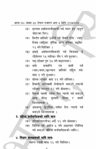 Public Holidays in Nepal 2020