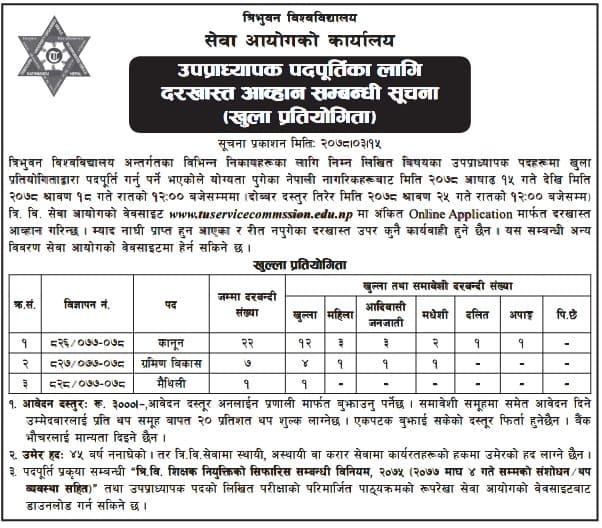 TU service commission vacancy for assistant professor