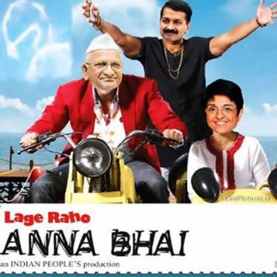 Anna Hazare - Latest Rockstar 5
