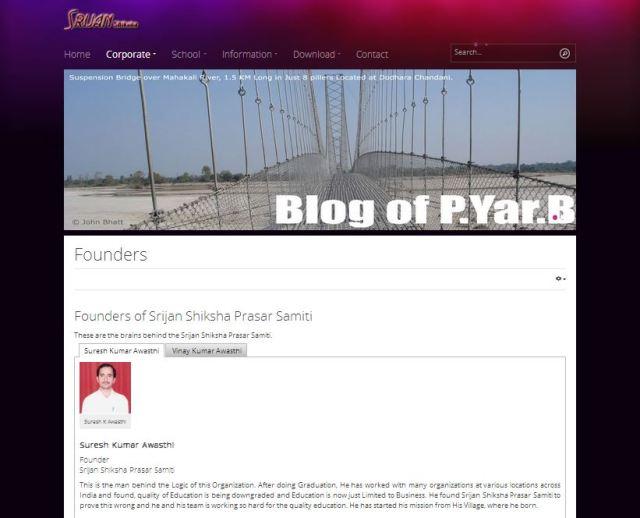 New Version of Srijan Shiksha Website 3