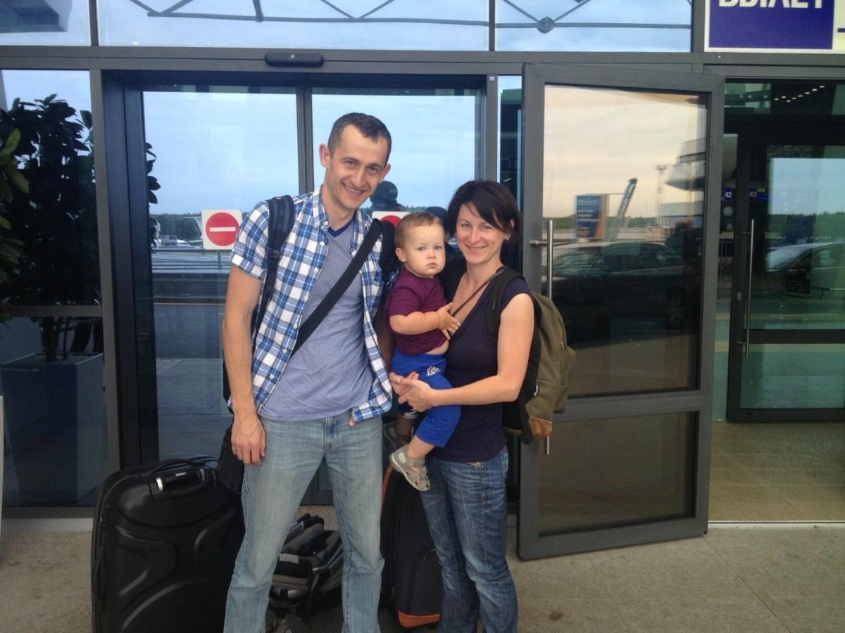 Us at MSQ airport