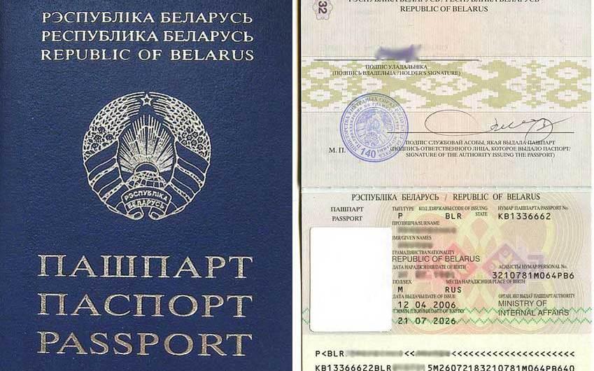 Белорусский паспорт как повод для найма