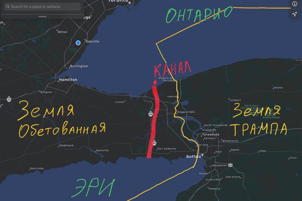 Уэллендский канал на глобусе канады