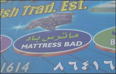 Good mattresses available upon request