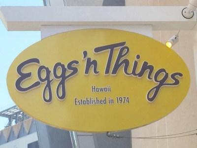 『エッグスンシングス』USJパークフロントホテル店でマハロ~