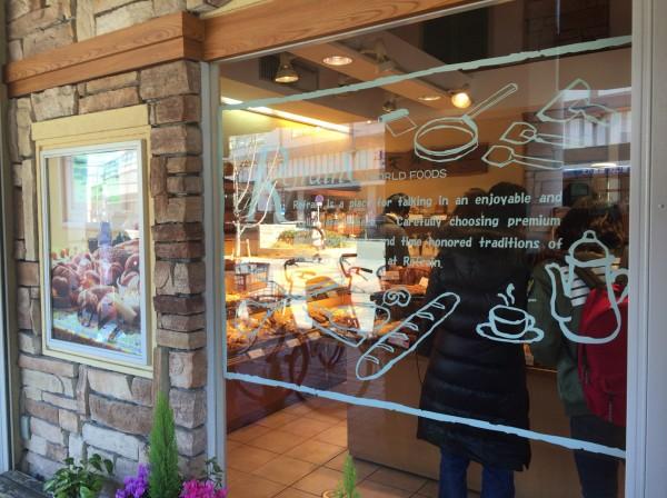 豊中曽根 ベーカリー『ルフラン』でパン食べ放題ランチ