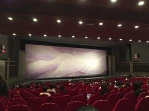 宝塚大劇場内
