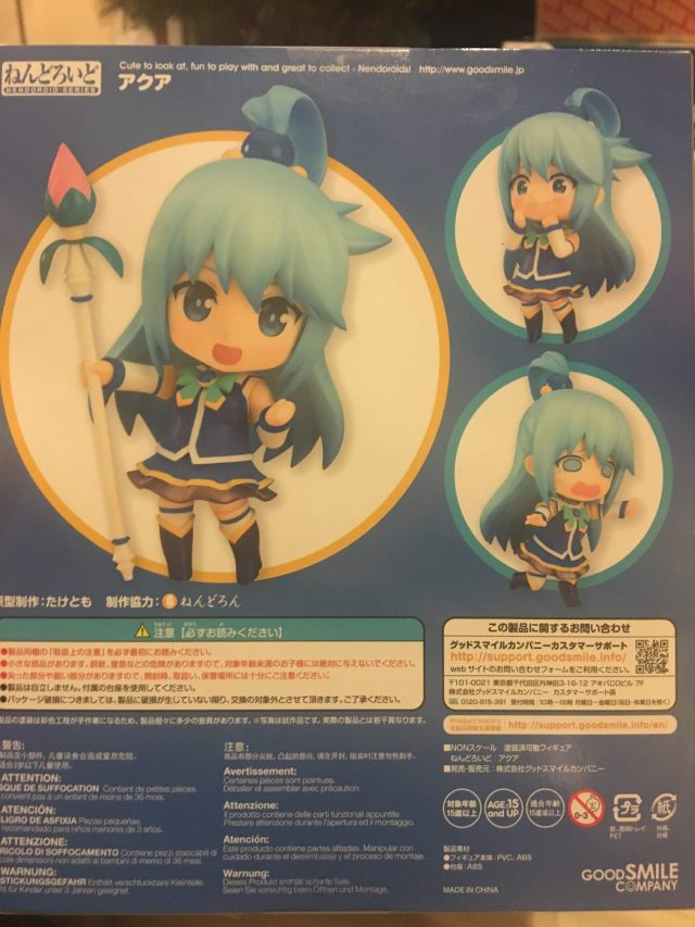 Aqua Nendoroid Packaging (back)