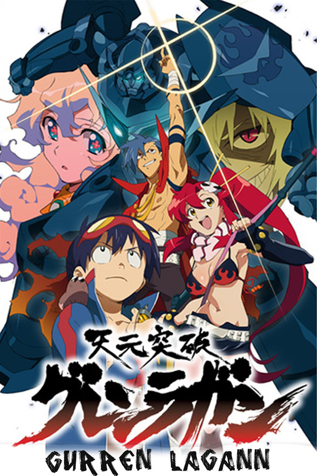 Gurren Lagann Cover Art featuring Simon, Yoko, Kamina, and other characters