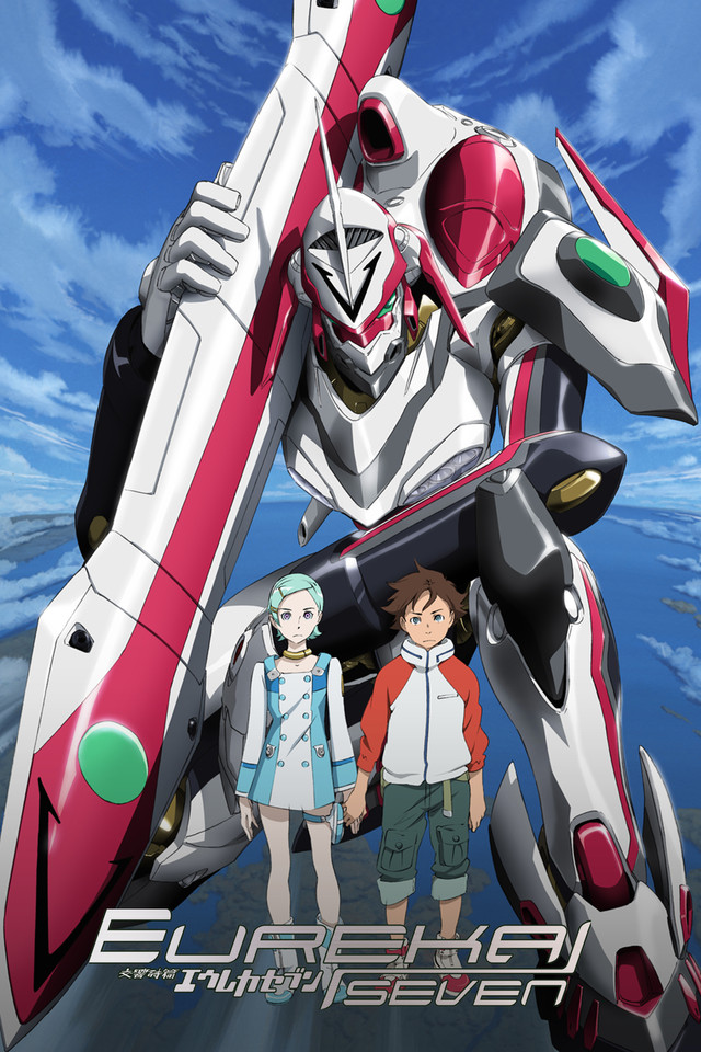 Eureka Seven Cover Art featuring Eureka, Renton, and the Nirvash
