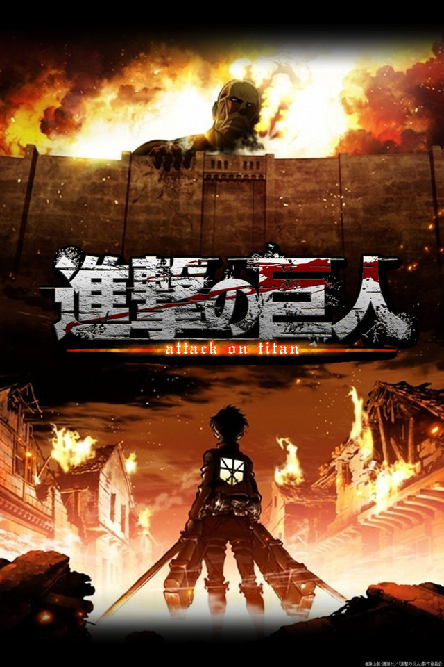 Attack on Titan season one anime cover art featuring Eren Yeager and the Colossal Titan