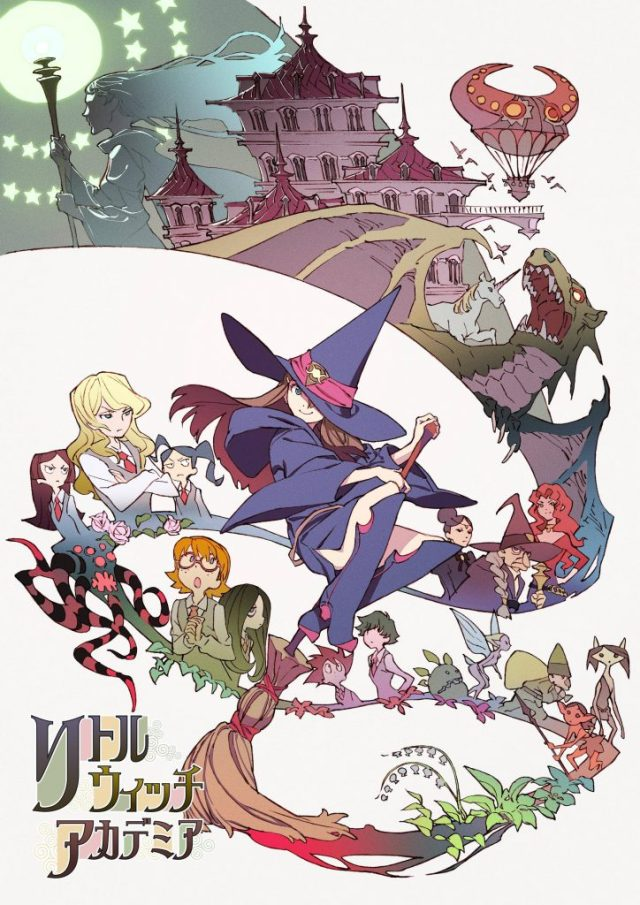 Little Witch Academia anime movie cover art featuring various characters