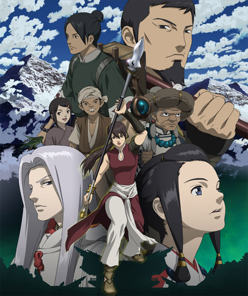 Moribito: Guardian of the Spirit anime cover art featuring main and supporting characters