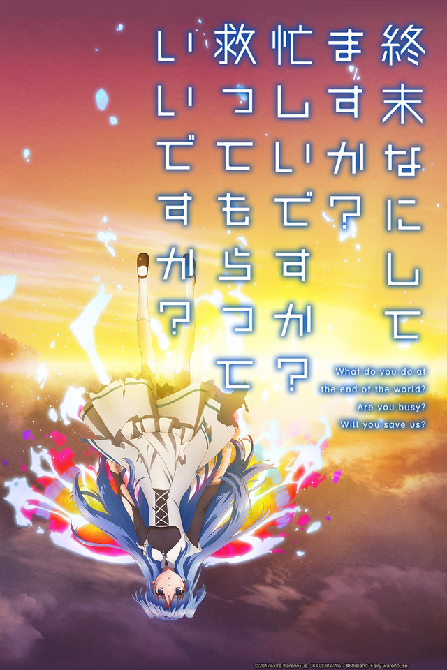 WorldEnd anime cover art featuring Chtholly