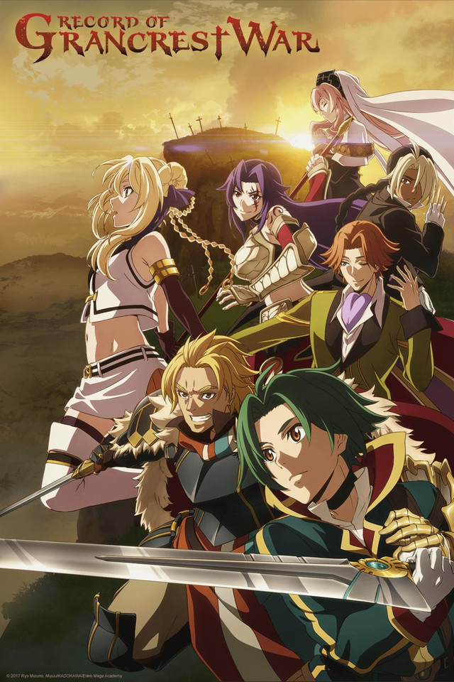 Record of Grancrest War anime Cover Art featuring main characters
