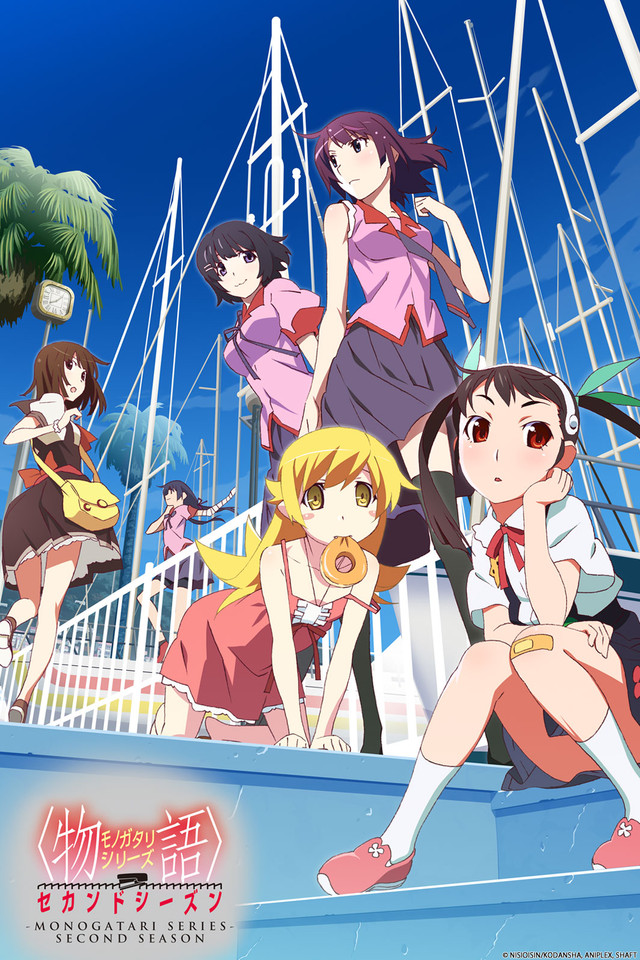 Monogatari Series Second Season anime cover art featuring supporting characters
