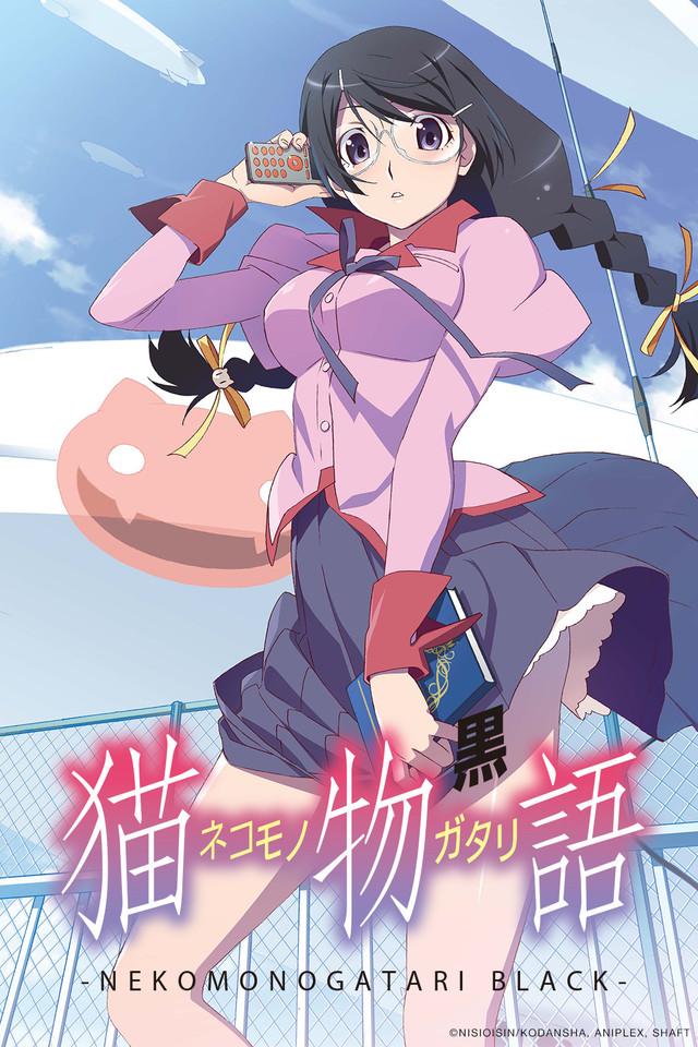 Nekomonogatari Black anime cover art featuring Tsubasa Hanekawa