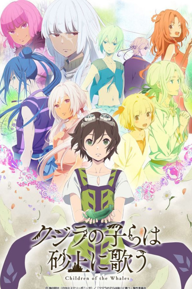 Children of the Whales anime cover art featuring Chakuro and other characters