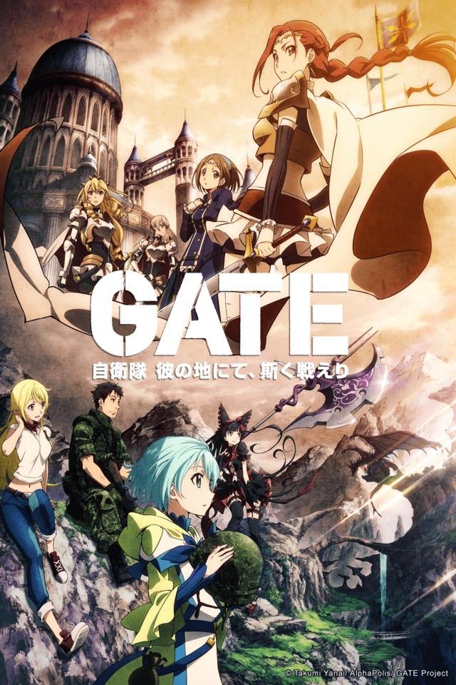 GATE anime series cover art