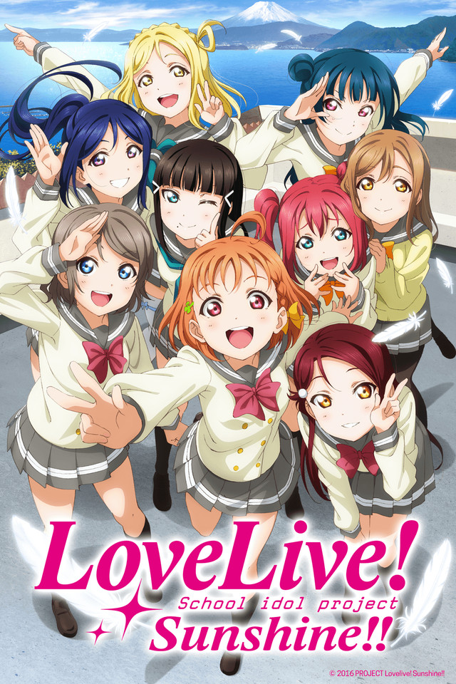Love Live! Sunshine!! anime cover art featuring Aqours