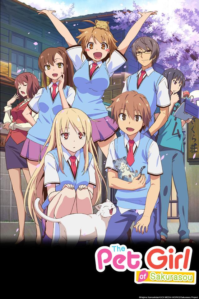 The Pet Girl of Sakurasou anime cover art featuring the students of Sakura Hall