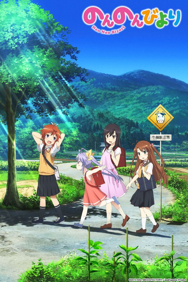 Non Non Biyori anime cover art featuring Natsumi, Renge, Hotaru, and Komari