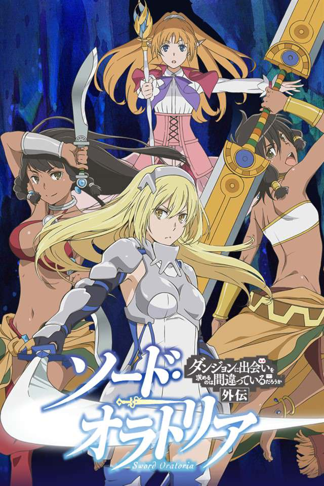 Danmachi: Sword Oratoria anime cover art featuring Lefiya, Tione, Tiona, and Ais