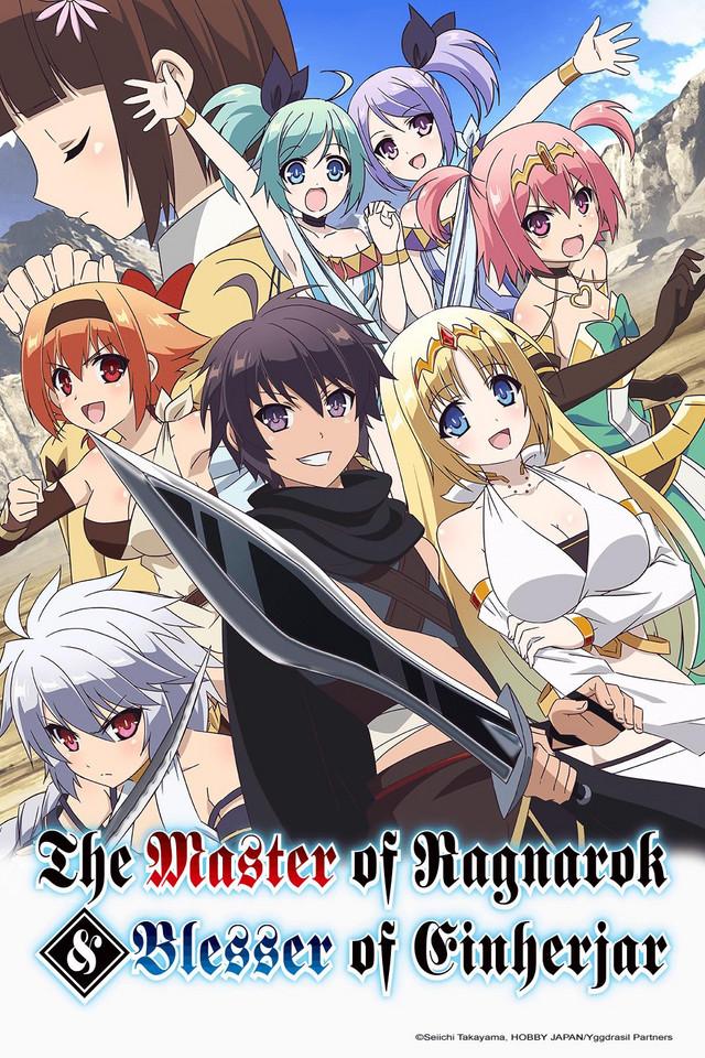 The Master of Ragnarok and Blesser of Einherjar anime cover art