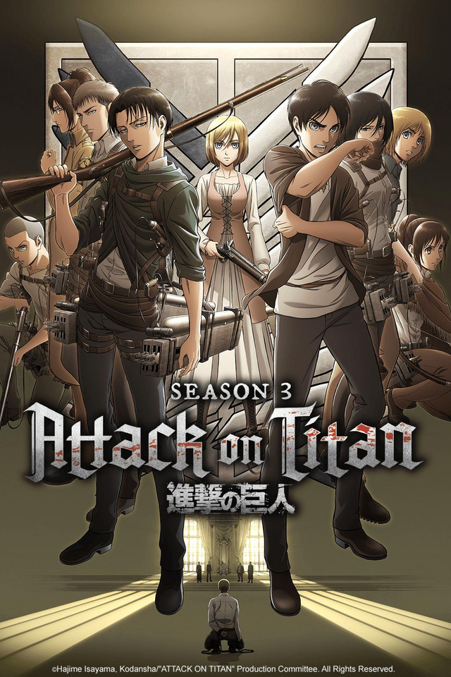 Attack on Titan season 3 part 1 anime cover art